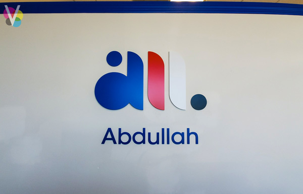 Abdullah Office Lobby Signs in Orlando, FL